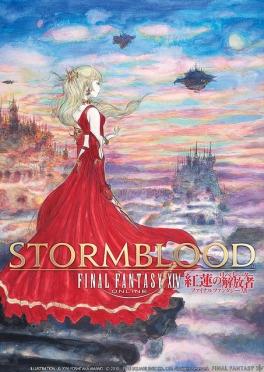 Final Fantasy XIV: Stormblood (DLC)
